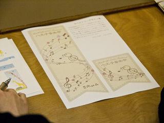 130122_ongakusai_presentation_004