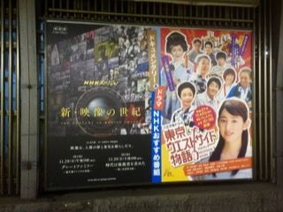 tokyowestsideshibuya01