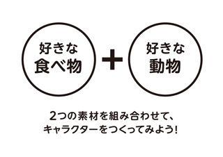 program_info1_r