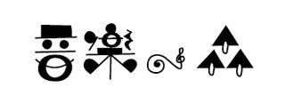 ongakunomori_logo