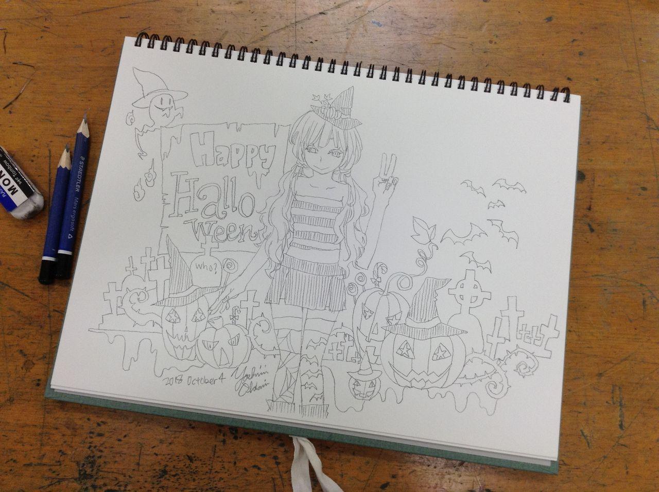 : 日本工学院専門学校校友会