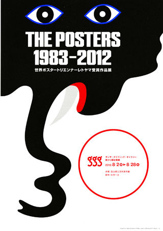 the posters 1983-2012_w320