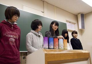 130122_ongakusai_presentation_002