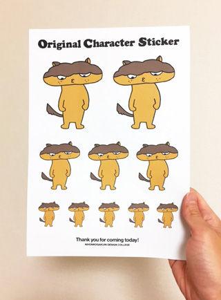 eclairdog_sticker_r