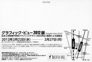 graphicview02