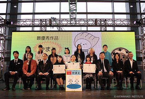 日本工学院専門学校 オリジナルキャラクターコンテスト