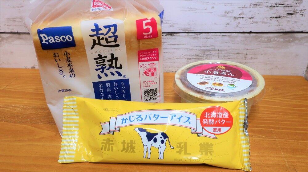 「かじるバターアイス」小倉トーストの材料(Swind/神凪唐州さん提供)