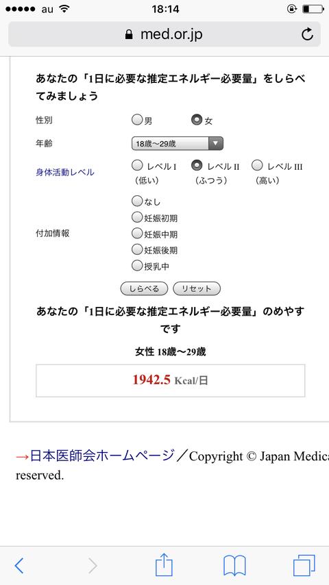 IMG_4569