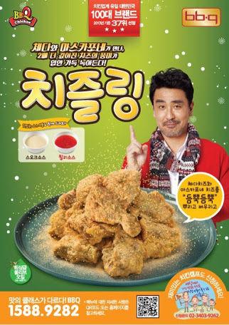 【韓国】簡単 チーズチキン@ヨメ🙋🏻