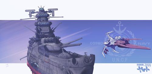 yamato20000b