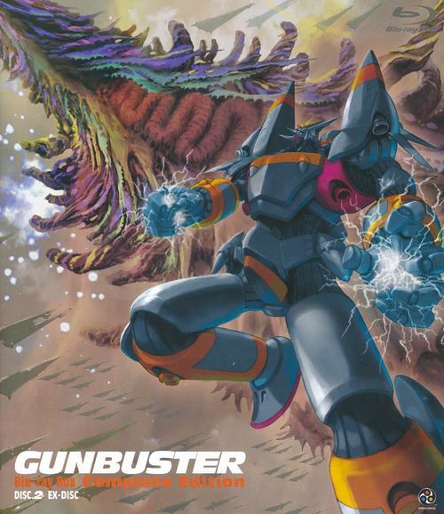 gunbuster1000