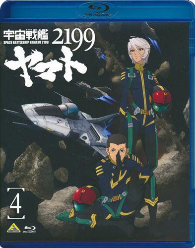 yamato2199no4
