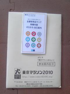 PA0_0016