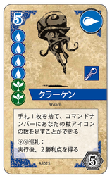 kraken00