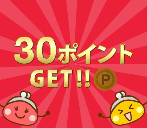 point_30get