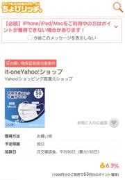 新型コロナウィルス対策_ちょび2