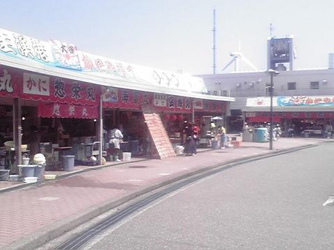 カニ市場①