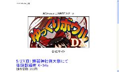 120515_ブログ01