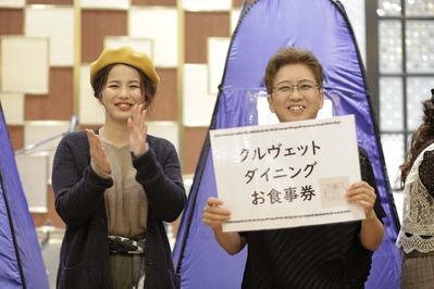BD浜松 (50)