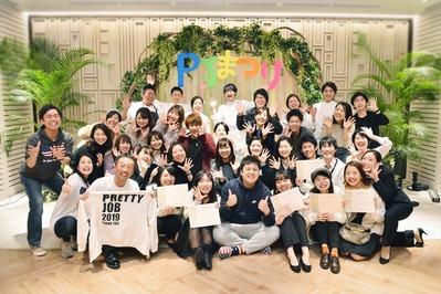 静岡PJ祭り (65)
