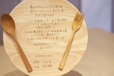 厨房・丸岡W (21)a