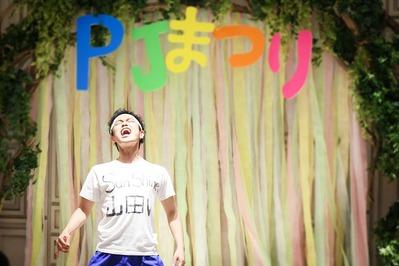 静岡PJ祭り (15)
