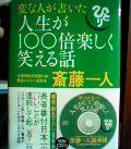 MO859941_0E.jpg