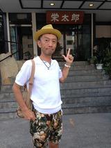 栄太郎2013俺