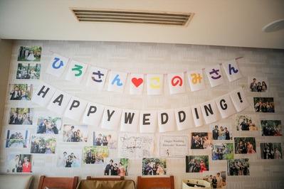 好美P結婚式 (6)