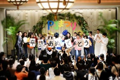 静岡PJ祭り (21)