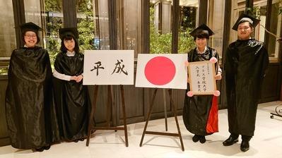 本社入学式卒業式 (1)_R