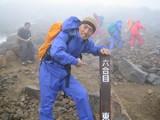大雪山7合目