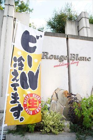 RB夏祭り (25)