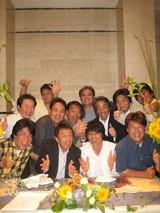 名古屋開催メンバー