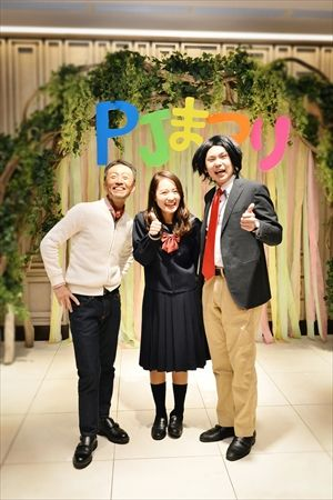 静岡PJ祭り (18)