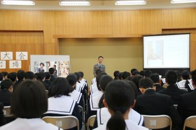 稲沢中学校 (2)_R