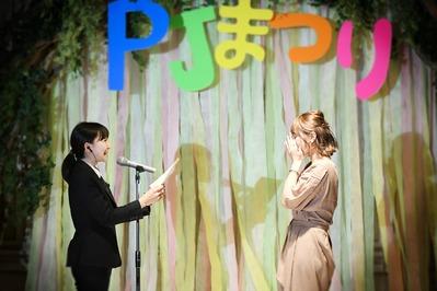 静岡PJ祭り (54)