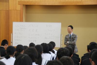 稲沢中学校 (4)_R
