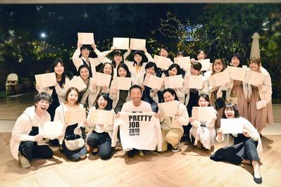 静岡PJ祭り (64)
