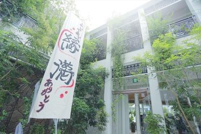厨房・丸岡W (15)