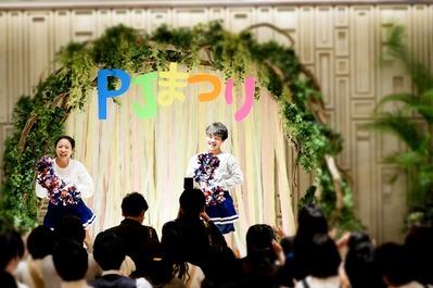 静岡PJ祭り (22)