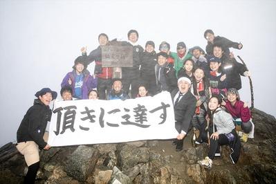 登山部2019_159_R