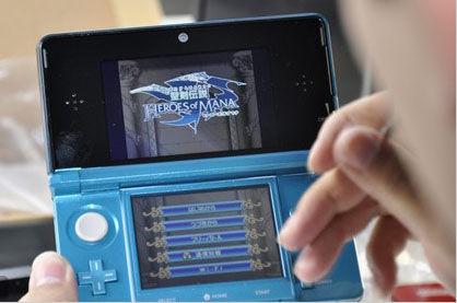 マジコン 3ds 3DSマジコン: ゲーム屋