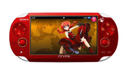 PSVITAコレクション PS Vitaソフト全集