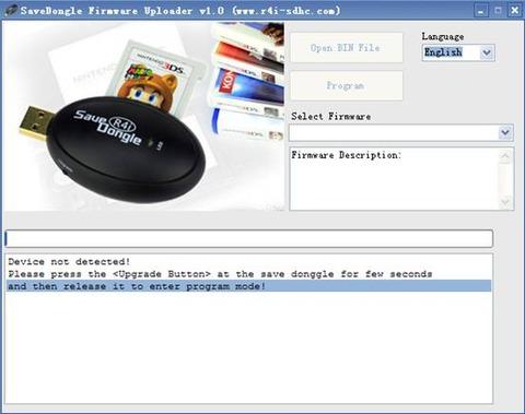 UploaderFirmware_clip_image006