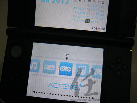 ace3ds_plus