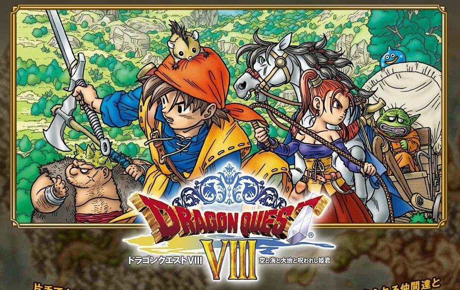 【DQ3】ドラクエ3のSFC版と3DS(PS4)版の違い!記 …
