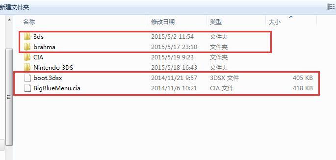Pasta CFW -NEW 3DS/OLD 3DSでCIAファイルサポート(SKY3DS/ニンジャ必需