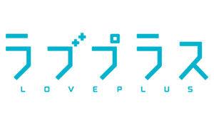 love_plus_2