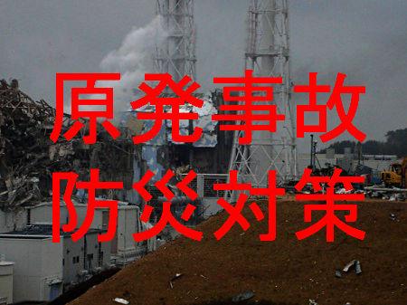 20110316-00000025-jijp-000-0-view